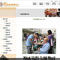 2015老吾老養護中心公益表演.png