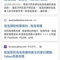 Screenshot_2020-12-22-13-38-54-83.jpg