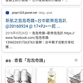 Screenshot_2020-12-22-13-40-45-26.jpg
