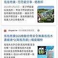 Screenshot_2020-12-22-13-42-31-56.jpg