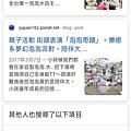 Screenshot_2020-12-22-13-42-23-48.jpg