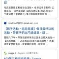 Screenshot_2020-12-22-13-43-26-25.jpg
