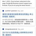 Screenshot_2020-12-22-13-44-33-51.jpg