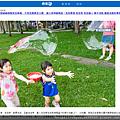 泡泡濃縮液經SGS檢驗安全無毒,大泡泡風靡全公園,遛小孩神器無誤!泡泡表演 泡泡秀 泡泡達人 親子活動 露營活動的專家泡泡奇蹟.png