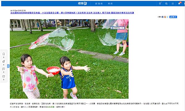 泡泡濃縮液經SGS檢驗安全無毒,泡泡表演 泡泡秀 泡泡達人 親子活動 露營活動的專家泡泡奇蹟