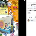 新光三越信義兒童節泡泡奇蹟活動.png