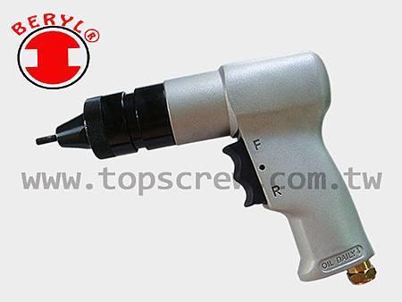 AIR PULL SETTER-1-topscrew.jpg