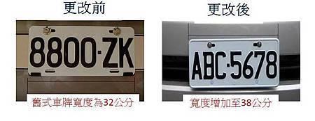 BLIND JACK NUT-CAR-CHINESE.jpg