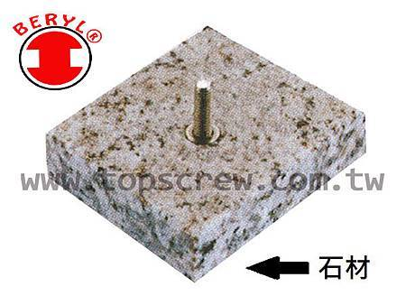 EXPANSION ANCHOR-EXAMPLE-C-topscrew.jpg