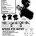 SPEED PIN RIVET - 2.jpg