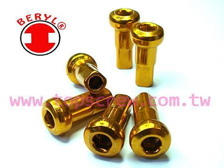 SPOKE NIPPLE-YELLOW-topscrew.jpg