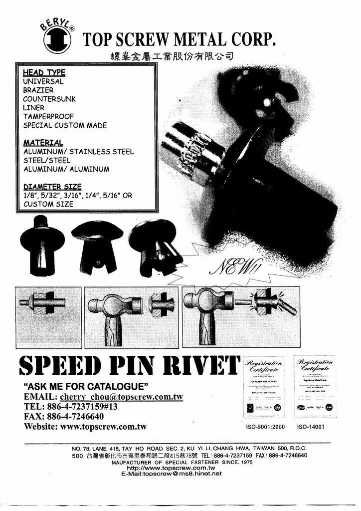 SPEED PIN RIVET 005.jpg
