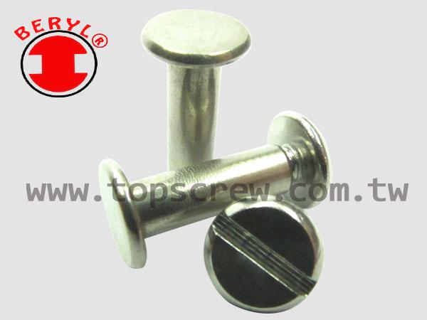 STAINLESS STEEL BINDING POST SCREWS-topscrew.jpg