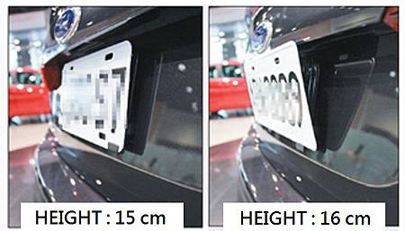 BLIND JACK NUT-CAR2-ENGLISH.jpg