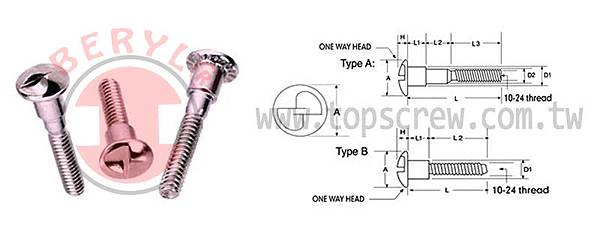 ONE WAY-MALE DRAWING-topscrew.jpg
