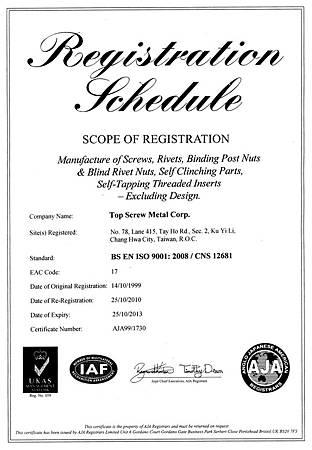 ISO9001-2008 schedule.jpg