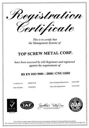 ISO9001-2008 certificate.jpg