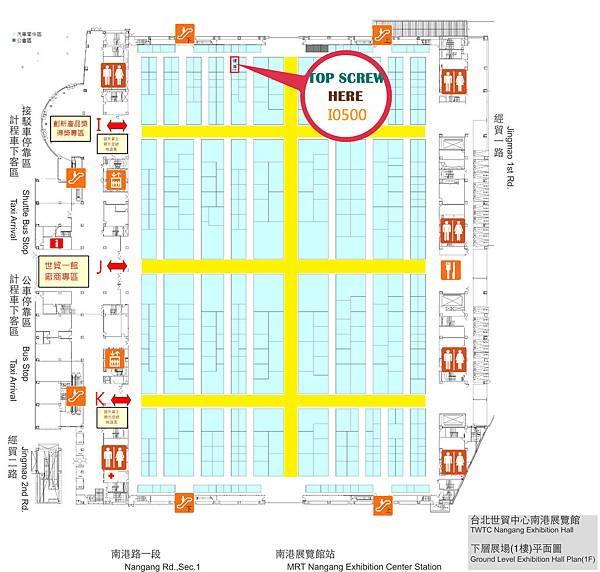 2017年台北汽配展攤位位置圖.jpg