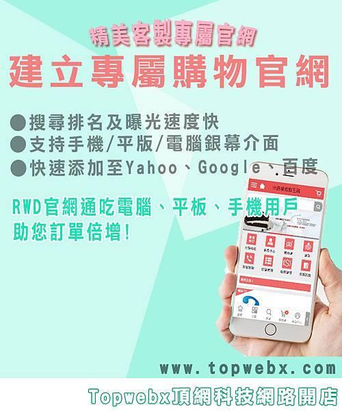 購物官網設計海報.jpg