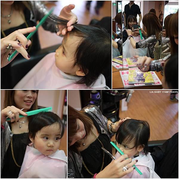 剪髮初體驗