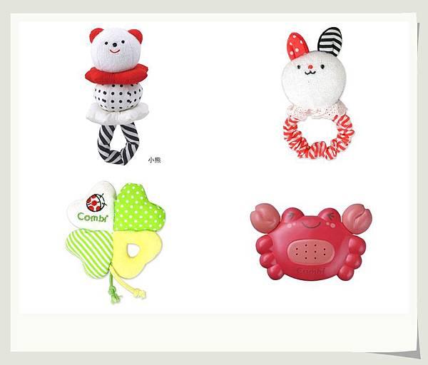 Combi 小玩具.jpg