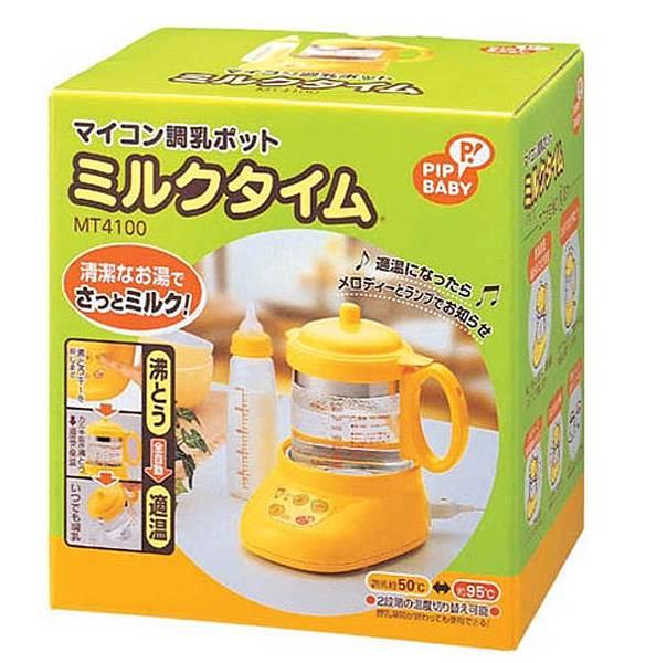 西川調乳器.jpg
