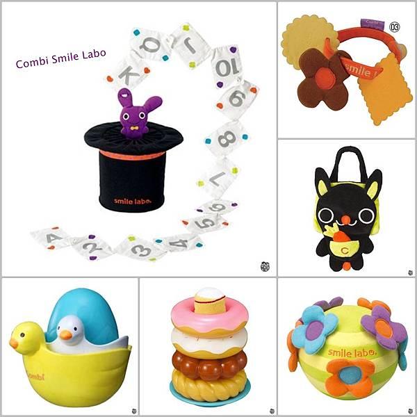 Combi Smile Labo玩具.jpg