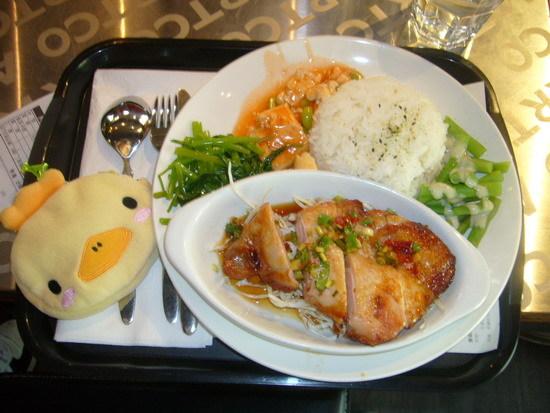 椒麻雞套餐with小鴨鴨~