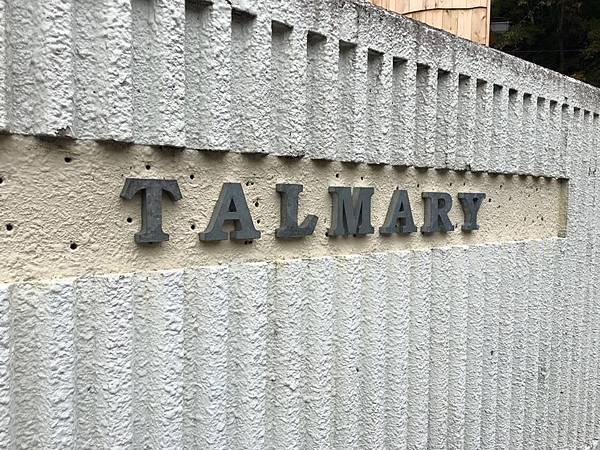 タルマーリー (5)