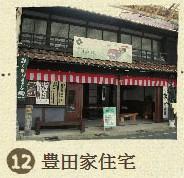 2011-06-08_100551.jpg