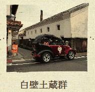 2011-06-08_100703.jpg
