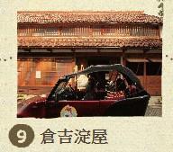 2011-06-08_100521.jpg