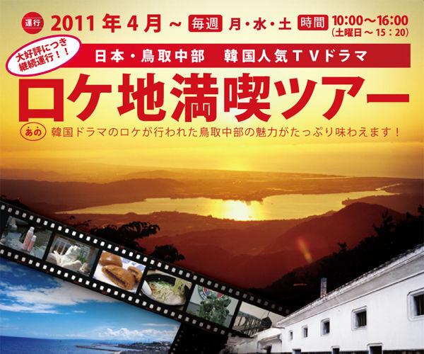 top_jp.jpg