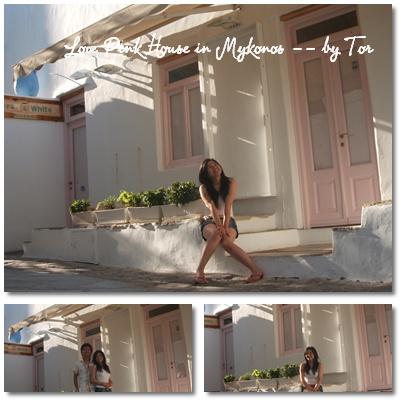 Greece 9.jpg