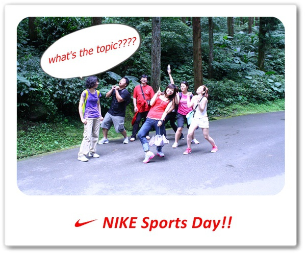 Nike6.jpg