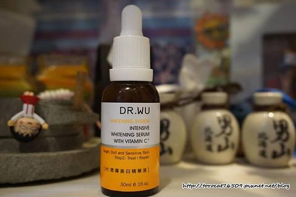 DR.WU VC微導美白精華液.jpg