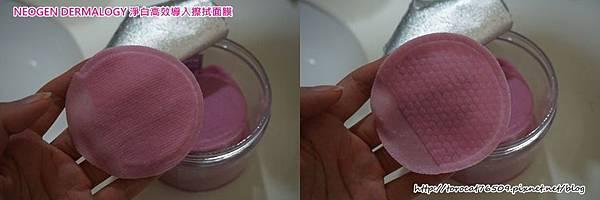 NEOGEN DERMALOGY 淨白高效導入擦拭面膜-產品設計1.jpg