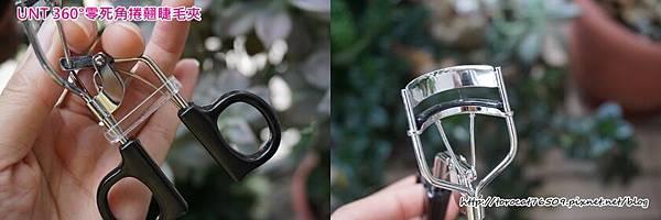 UNT 360°零死角捲翹睫毛夾-產品設計.jpg