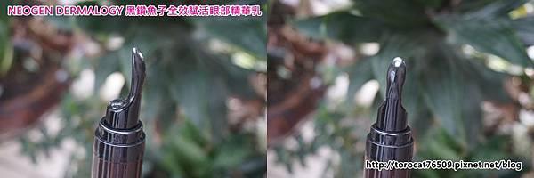 NEOGEN DERMALOGY 黑鑽魚子全效賦活眼部精華乳-產品設計.jpg