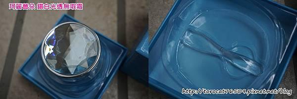 Cle de CHARM珂麗薔朵 鑽白光透無瑕霜-產品設計.jpg