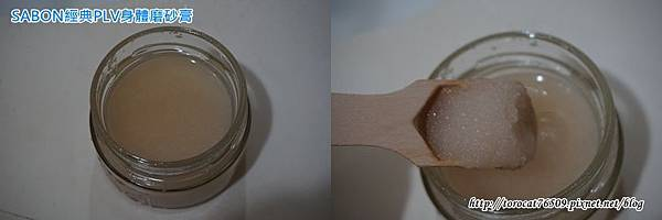 SABON經典PLV身體磨砂膏-內容物.jpg