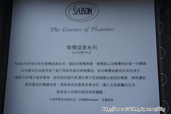 SABON橄欖盛宴系列-產品說明.jpg