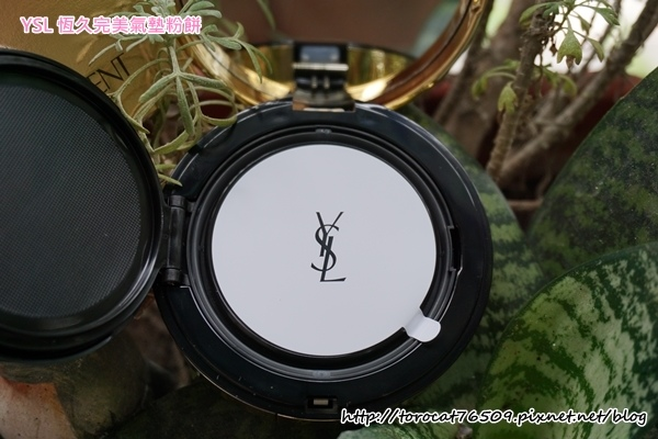 YSL 恆久完美氣墊粉餅-產品設計4.jpg