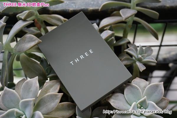 THREE 魅光4D眼盒Plus 06-產品設計.jpg