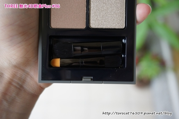 THREE 魅光4D眼盒Plus 06-產品設計1.jpg