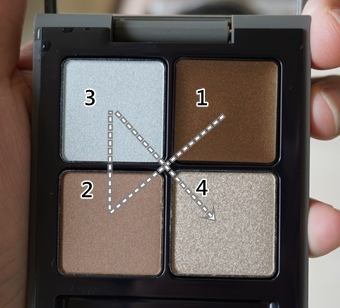 THREE 魅光4D眼盒Plus -X字畫法.jpg