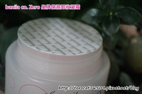banila co. Zero 皇牌保濕卸妝凝霜-產品設計1.jpg