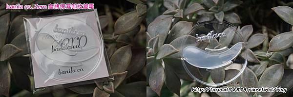 banila co. Zero 皇牌保濕卸妝凝霜-產品設計2.jpg