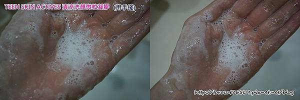 TEEN SKIN ACTIVES 清涼洗顏微粒凝膠-用手搓.jpg