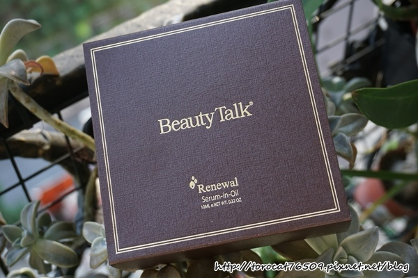 美人語Beauty Talk滴肌晶全效精華油-產品4.jpg